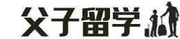 【父子留学】2019年夏、糸島ツアー開催(7/13〜7/14)
