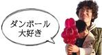 blog_shimadu