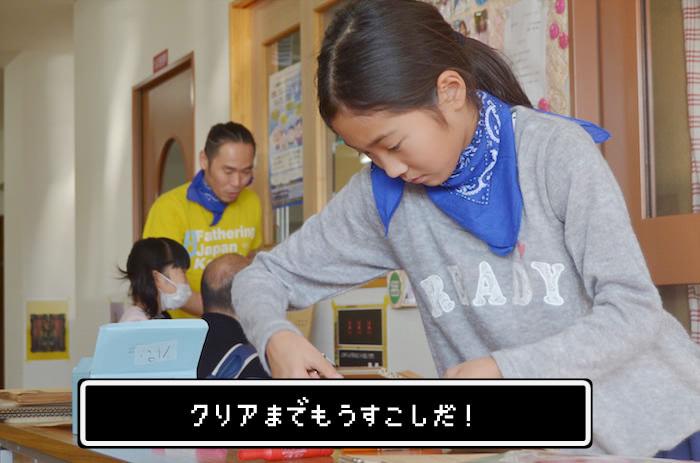 [レポート] 1/10-11(日-月祝)『パパクエストin羽曳野&堺』を開催しました!
