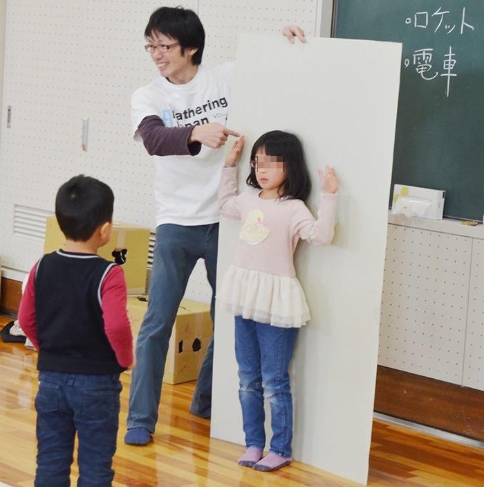[レポート] 1/17(日) 『パパと子どもの本気のダンボール大作戦!in八尾』開催しました!