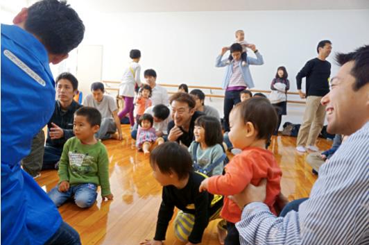 [レポート]『しがパパスクール 〜父親を楽しもう〜 in草津市・近江八幡市』