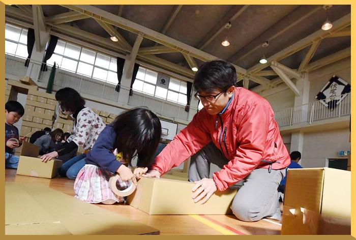 """[レポート] 1/31(日)『ダンボールで """"巨大かまくら""""を作ろう! in旧伏尾台小学校』"""