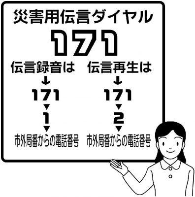 BS07_07