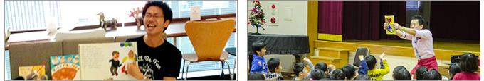 FJK子育てコンテンツ#03「パパの絵本大作戦!」=絵本読み聞かせ講座