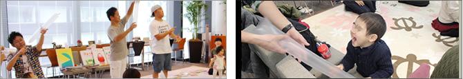 FJK子育てコンテンツ#05「ワイルドふれあい遊び」(袋遊び)