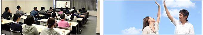 FJK講座コンテンツ「パパスクール」② 夫婦のパートナーシップ