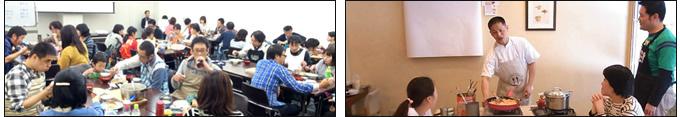 FJK講座コンテンツ「パパスクール」④ パパの家庭料理