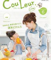 01_c1606_hyoshi_ol-02-thumb-170xauto-43649