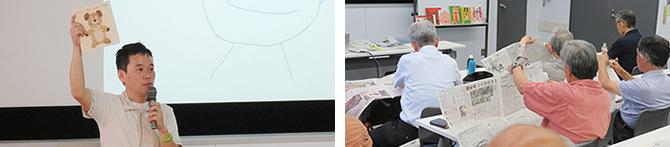 6/11(土) イクジイ講座『おじいちゃんの出番ですよ! in吹田市』