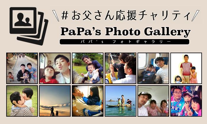 photo_garally