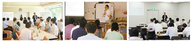 FJK講座コンテンツ「ワークライフバランス」