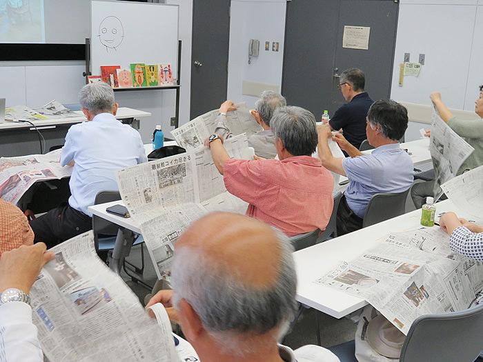 [レポート] 6/11(土) イクジイ講座『おじいちゃんの出番ですよ! in吹田市』