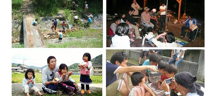 【参加者募集中】FJK的 父子ツアー2016 in奥猪名健康の郷