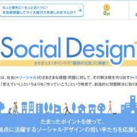 Social Design+