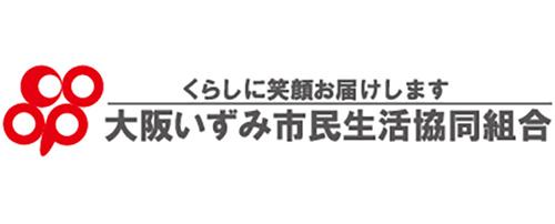 大阪いずみ市民生活協同組合様が生協初のイクボス宣言を行いました!