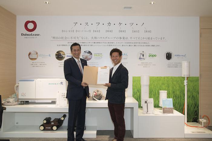 [お知らせ] 大和リースが「イクボス企業同盟」へ加盟!篠田理事長が立会人をつとめました