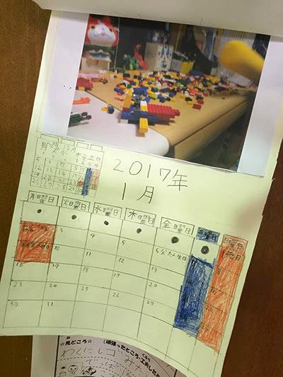長男のカレンダー