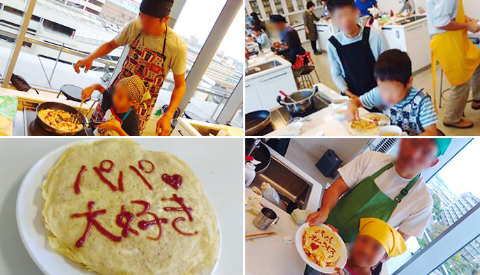 [レポート] 10/22(土) 親子料理教室「パパとデコろう!簡単ふんわりパパオムライス♪ in和泉市」