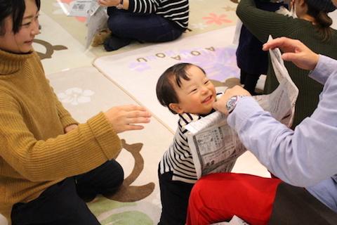 [レポート] 12/17(土)『親子でワイルドあそび in アサヒ ラボ・ガーデン』を開催しました!