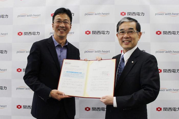 [お知らせ] 関西電力がイクボス宣言を行いました!