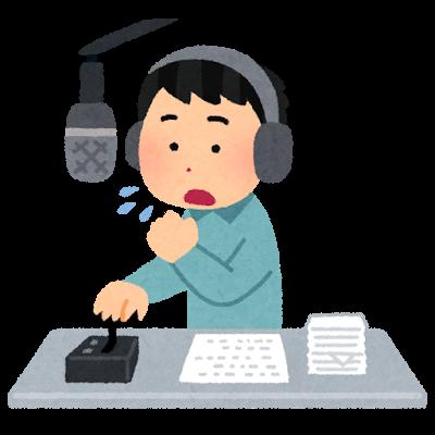 radio_dj_cough_man