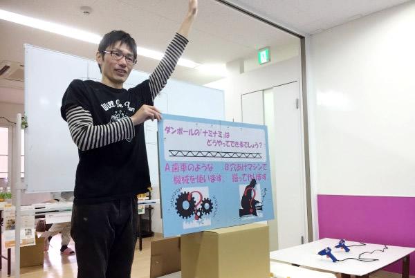 【レポート】11/27(日)「ダイナミックダンボール工作!〜ママパパいっしょに自由に作ってみよう!〜 in大阪市」