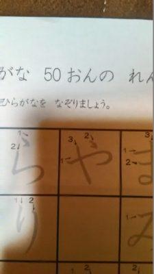 2017-01-08-21-46-50