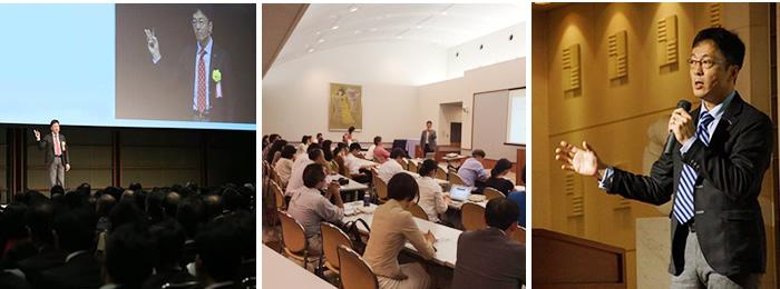 【募集中】2/4(土) 講演会「Work・Life・Social!全部を楽しむハイブリッド生活の実現 in和歌山市」
