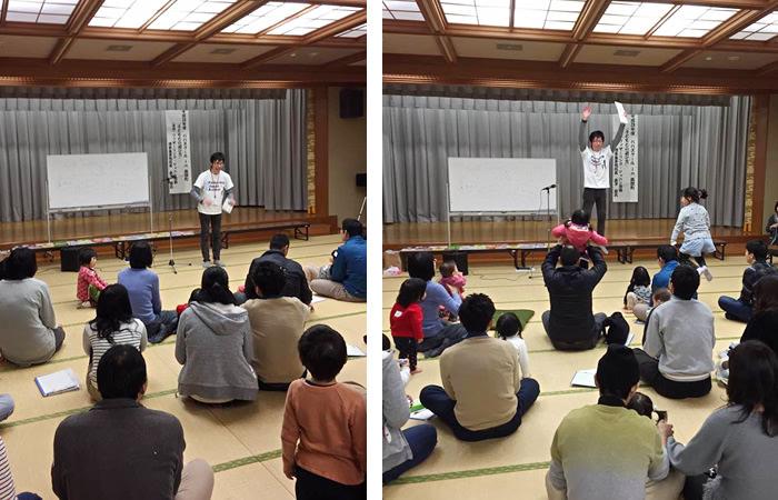 最終回「鳥取県南部町パパスクール」