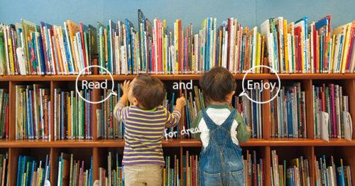 vol23_library01