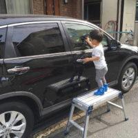 洗車でキッザニアチケットをゲットしよう!