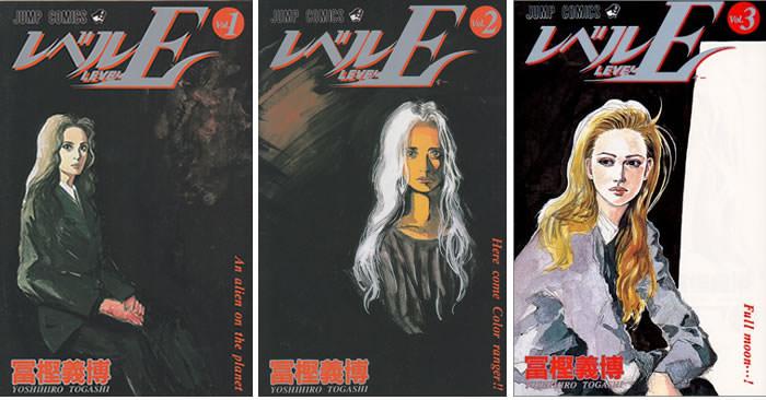 たった3巻(以内)で人を惹き付ける漫画②「レベルE」