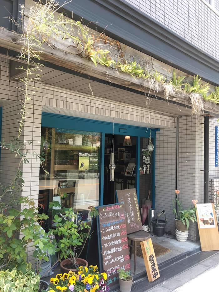 谷町ランチ㉓「ぽんぽこ食堂」
