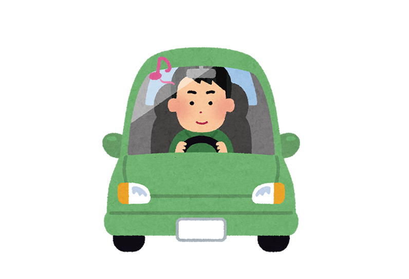 車移動の新しい楽しみ