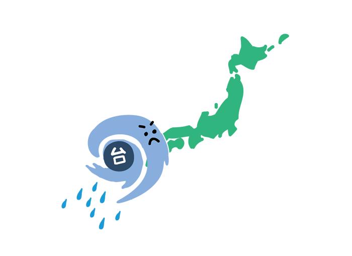 明日は台風です。