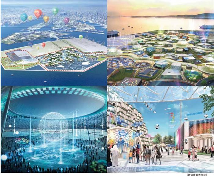 大阪万博2025は命輝く未来社会のデザイン