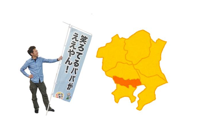 続きます東京