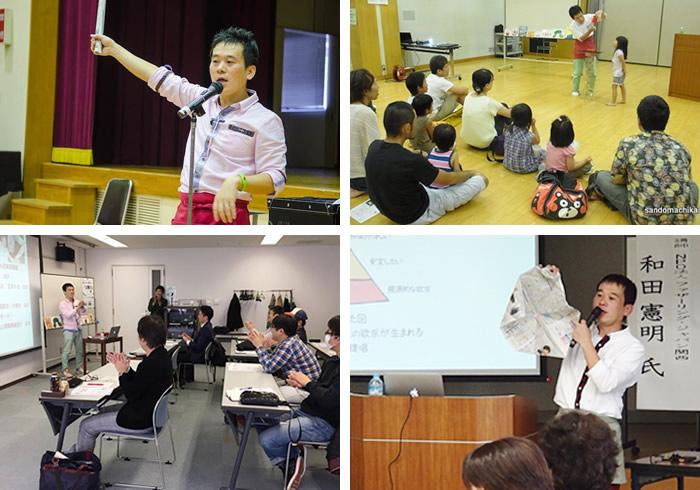【募集中】2/24(日)講座「女性のキャリアを拓くまなびフェスタ〜パパの子どもとの過ごし方実践講座 in大阪市」